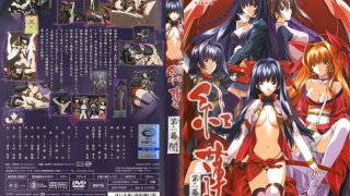 Crimson Act Two Darkness - R18