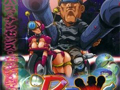 Pink Riders - R18