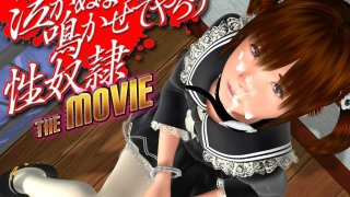 If You're Not Crying I'll Make You Cry Sex Slave THE MOVIE - R18