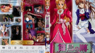 Maiden of Deliverance - Complete Edition - R18