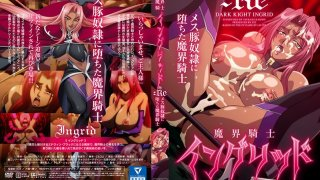 [ZIZD-016] Hell Knight Ingrid: Re -Demon Knight Becomes Sex Slave- – R18