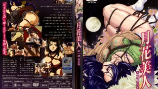 [DISE-0032] Moonlight Beauty First Bondage Banquet In The Snow - R18