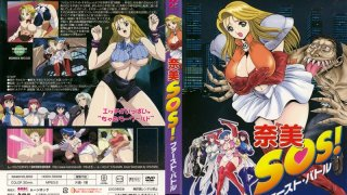 [HODV-10009] Nami SOS ! First Battle - R18