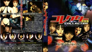 [NESD-006] Collector - In the Cage... - - R18