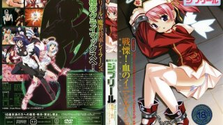 [AMC-109] Hell Angel Jibril Vol.4 Shudder! B***d Initiation - R18