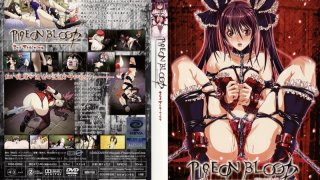 [DISE-0062] PIGEON B***d 2nd Training - R18
