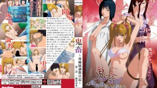 [CCYA-022] Rough Sex with Mother's Stepsisters. Breaking In Journal. Episode 1 Nao Nikaido - R18