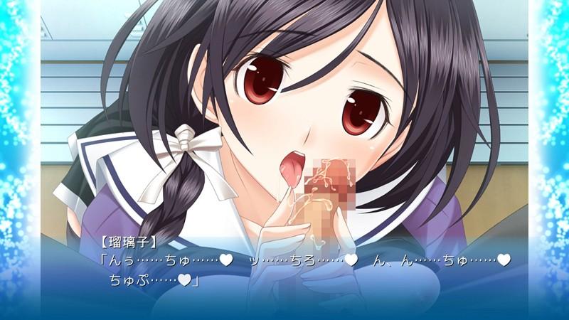 "[H-1161DDRIVE00014] A Convenient Girlfriend A TSUNDERE Underclassmen Wetting Yourself ""Ruriko"" 2 - R18"