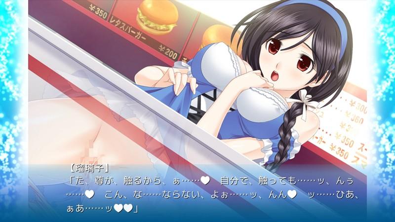 "[H-1161DDRIVE00013] A Convenient Girlfriend A TSUNDERE Underclassmen Wetting Yourself ""Ruriko"" 1 - R18"