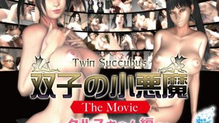 [AMCP-057B] Twin Little Devils The Movie Kurusu-chan – R18
