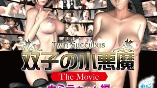 [AMCP-057A] Twin Little Devils The Movie Kamira-chan – R18