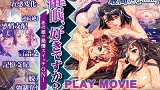[ANP-008] Do You Enjoy  She's Flipping Her Horny Switch ON! PLAY MOVIE - R18